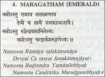 Budhan, Mercury, Maragatham, Hanuman, Hanuman Jayanti
