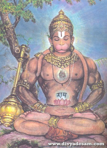 Hanumanji Doing Rama Nama Japa.Image.jpg.