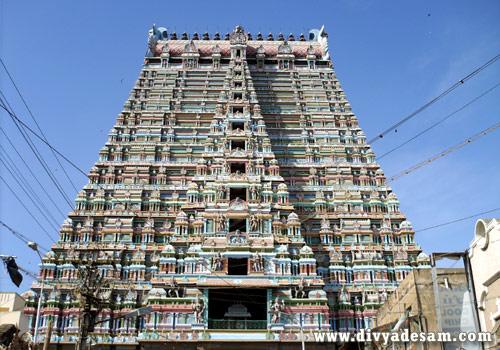 Kovil Raja Gopuram Sri Rangam Raja Gopuram